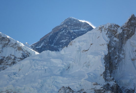 Región del Everest